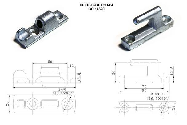 Flatbed hinges